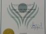KONPAL IS RECERTIFIED BY PAKISTAN CENTRE OF PHILANTHROPY